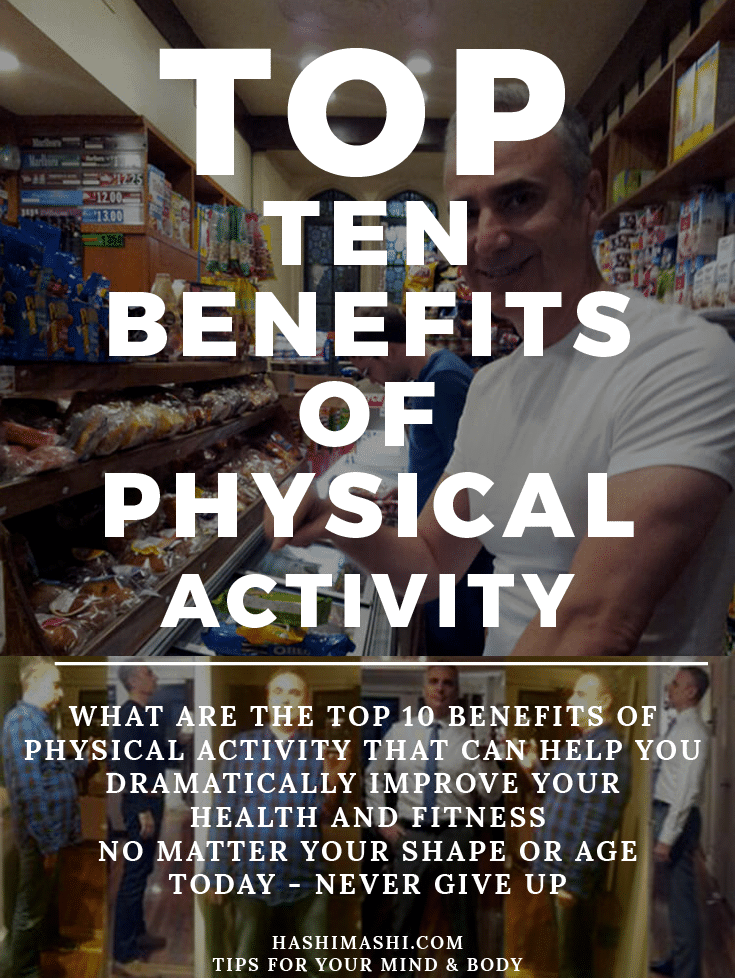 benefits of physical activity Image Credit HashiMashi.com