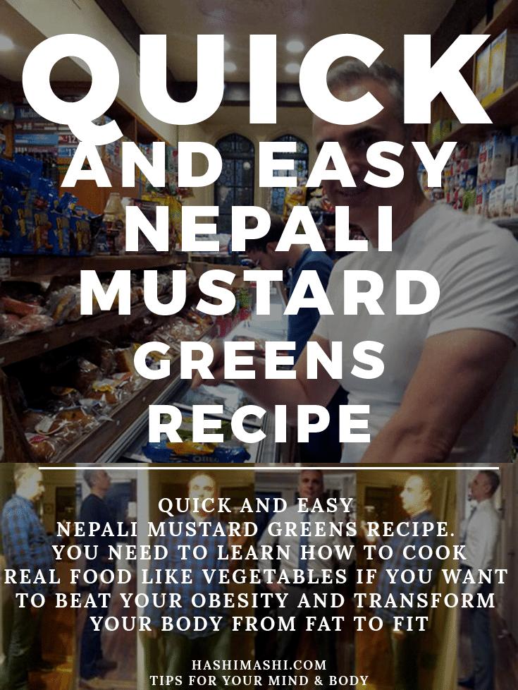 Nepali mustard greens recipe Image Credit Hashimashi.com