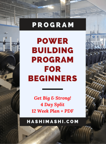 Powerbuilding Program for Beginners - Get Big AND Strong + PDF