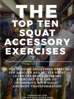 Squat Accessory Exercises Image Credit HashiMashi.com